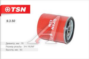 Фильтр топливный FOTON TSN 9.3.50, 1102911500030, 1117070x21