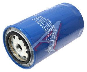 Фильтр топливный ЯМЗ тонкой очистки (резьбовой) ЕВРО-3 ЛААЗ 650.1117039, ФТ 047.1117010