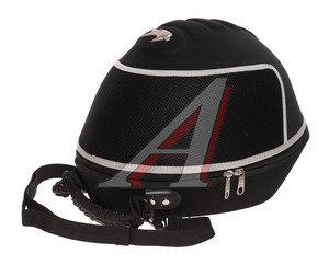 Сумка для мотоциклетного шлема (черная) ЧЁРНЫЙ*, 4620753549937