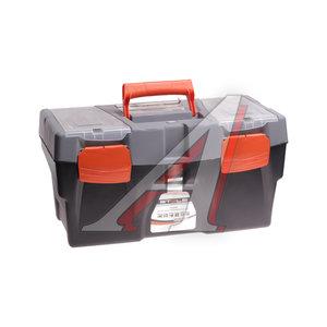 Ящик для инструмента 500х260х260мм STELS 90705, 090705