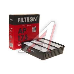 Фильтр воздушный MITSUBISHI Colt (96-03),Lancer (95-07),OutLander (03-06) FILTRON AP175, LX1076, MR188657/MR552951/MZ690193/XR552951