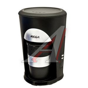 Кофеварка автомобильная 24V 300W SILVER/BLAC 300мл MEGA ELECTRIC ME-13324,