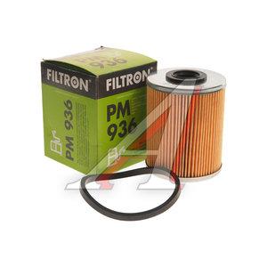 Фильтр топливный OPEL Astra G (02-05),Omega B (97-03),Vectra C (02-) FILTRON PM936, KX231D, 0818005