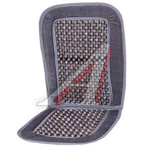 Накидка на сиденье массажная с деревянными шариками 1шт. серая PSV 112734, 112734 PSV С118С