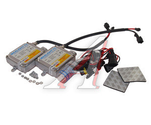Оборудование ксеноновое набор HB3 5000K MAXLIGHT HB3 5000K MAXLIGHT, KMS LCL HB3-500