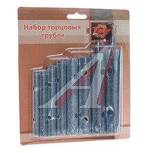 Набор ключей трубчатых 6-22мм 10 предметов ТЕХМАШ 10270