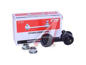Стойка стабилизатора MITSUBISHI L200 (07-) переднего правая CTR CLM-24, 27988, 4056A193