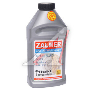 Жидкость тормозная DOT-4 0.455кг ZALMER ZALMER,