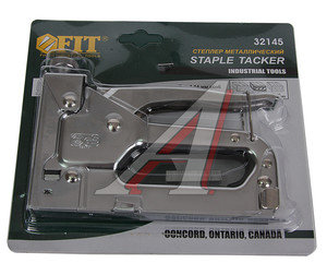 Степлер металлический 4-14мм (0.7мм) FIT ПРОФИ FIT-32145, 32145