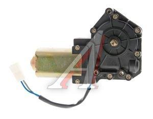 Мотор-редуктор стеклоподъемника ВАЗ-2110 левый КЗАЭ 20.3780, 20.3780/20.-01, 2110-3730611