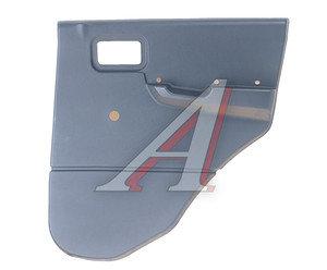 Обивка двери УАЗ-3160 задней правой ОАО УАЗ 3160-6202010-01, 3160-00-6202010-01