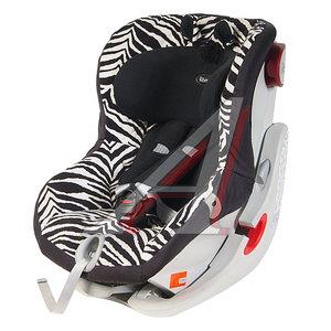Автокресло детское 9-18кг (I) 0.9-4лет smart zebra King 2 LS Britax ROMER Romer 2000010770, 298166/031974