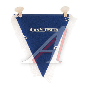 Вымпел GAZELLE с бахромой треугольник (25х25см) на 2-х присосках ХАН