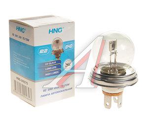 Лампа R2 24V 75/70W P45t HNG R2 24-75-70i, HNG-24275, АКГ-24-75+70