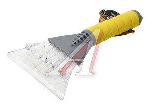 Скребок для льда с мягкой ручкой 27х13см АВТОСТОП AB-2148