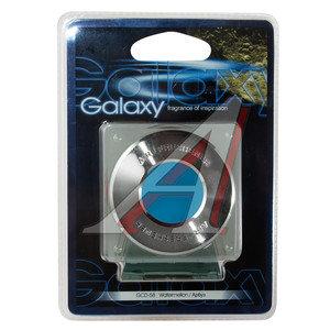Ароматизатор на панель приборов гелевый (океана свежесть) 10г Galaxy FKVJP GCD-44,