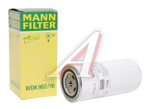 Фильтр топливный IVECO EuroStar,EuroTech MANN WDK962/16, KC187/1457434429/P550472/KC217/WDK96212, 99484067/2991585/1931100/1907460