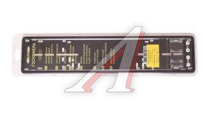 Рамка знака номерного антивандальная с силиконовым покрытием черная + 4 винта 1шт. Рамка1