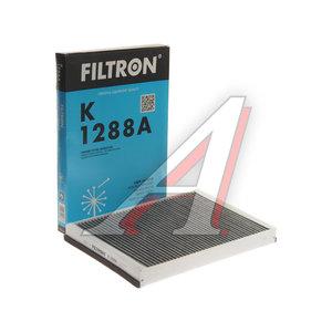 Фильтр воздушный салона MERCEDES Sprinter угольный FILTRON K1288A, LAK307,