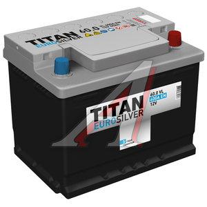 Аккумулятор ТИТАН Euro Silver 60А/ч обратная полярность, низкий 6СТ60