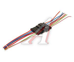 Разъем соединительный 1.5мм 6-клеммный (м+п) герметичный с проводом в сборе 7061-10/20СБ