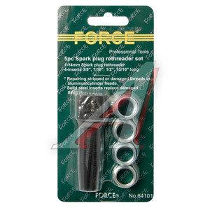 Набор инструментов для восстановления резьбы свечного канала головки блока 5 предметов FORCE F-64101, 64101,