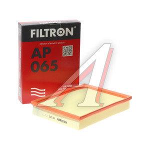 Фильтр воздушный VOLVO 740,760,940,960,S90 (87-98) FILTRON AP065, LX443, 9161033