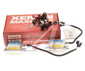 Оборудование ксеноновое набор H3 6000K MAXLIGHT H3 6000K MAXLIGHT, KMS LCL H36-000