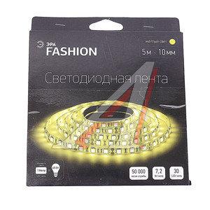 Лента светодиодная гибкая 30 LED 5м IP20 желтая (коробка) ЭРА 5055398613764, ER-30Y, ЭРА