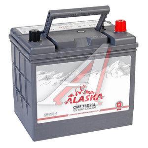 Аккумулятор ALASKA CMF silver+ 65А/ч обратная полярность 6СТ65 75D23L, 75D23L