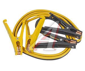 Провода для прикуривания 200А 2.5м YASHA 39586