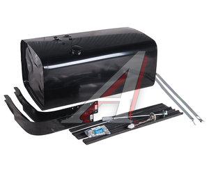 Бак топливный КАМАЗ 350л (530х650х1150) с комплектом для установки+РТИ в сборе БАКОР 53215-1101010-12СБ, Б53215-1101010-12К2, 53215-1101010-10