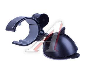 Держатель телефона на приборную панель и стекло клипса 45-75мм черный PPYPLE Ppyple Dash-Clip5 black, 63239