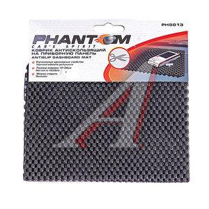 Коврик на панель приборов противоскользящий PHANTOM PH5013