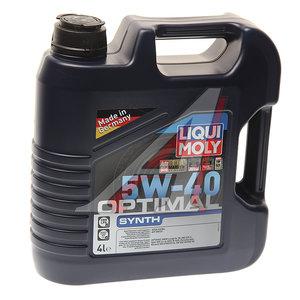 Масло моторное OPTIMAL SYNTH синт.4л LIQUI MOLY LM SAE5W40 3926/акция2293, 84164