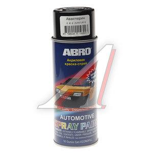 Краска авантюрин аэрозоль 473мл ABRO 602 ABRO, L0602