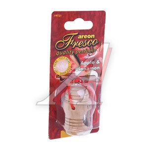 Ароматизатор подвесной жидкостный (яблоко+корица) дерево Fresco AREON FD05, 704-067-05