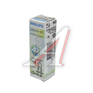 Лампа H3 12V 55W Long Life Eco Vision PHILIPS 12336LLECOC1, P-12336LLECO