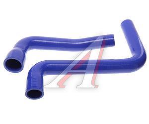 Патрубок ГАЗон Next C41R11 дв.CUMMINS радиатора комплект 2шт. синий силикон C41R11-1303010/25
