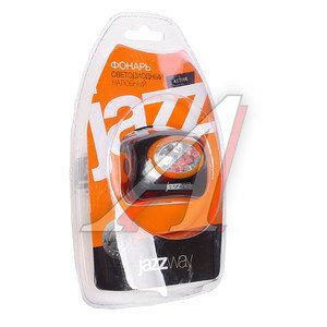 Фонарь налобный 5 светодиодов (алюминий/пластик) ударопрочный, влагозащитный 3хLR03 ФAZA H2-L05-3AAA, ФAZA (Актив)