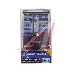 Лампа ксеноновая D2S 35W P32d-2 85V 4300K +20% бокс Premium XENITE Xenite D2S, 1002010