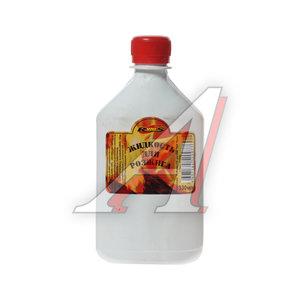 Жидкость для розжига 0.3л парафин RUNIS 1-011