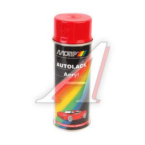 Краска компакт-система аэрозоль 400мл MOTIP MOTIP 41350, 41350