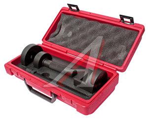 Набор инструментов для демонтажа сайлентблоков подрамника (TOYOTA Altis) JTC JTC-4164,