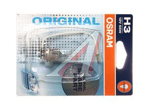 Лампа H3 12V 55W блистер OSRAM 64151-01B, O-64151бл