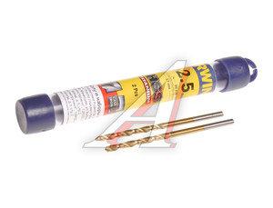 Сверло по металлу 2.5х57мм (2шт.) HSS Titanium IRWIN 10502575,