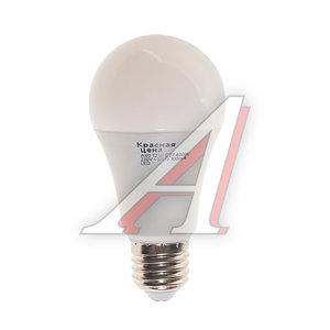 Лампа светодиодная E27 A60 12W (90W) холодный КРАСНАЯ ЦЕНА 4606400617389