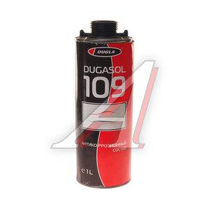 Антикор для скрытых поверхностей восковой 1л DUGASOL DUGASOL 109