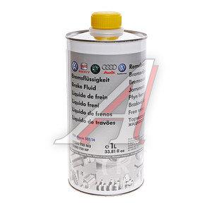 Жидкость тормозная DOT-4 1л VW OE B000750M3, VAG DOT-4