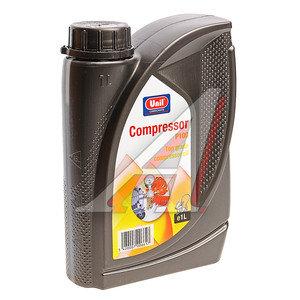 Масло компрессорное COMPRESSOR P100 1л UNIL UNIL P100, 9110